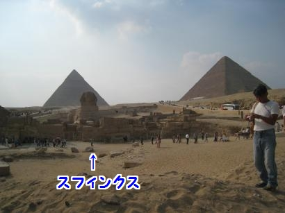 IMG_0829_convert_20121124163809.jpg