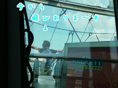 P1000722_convert_20120929214333.jpg
