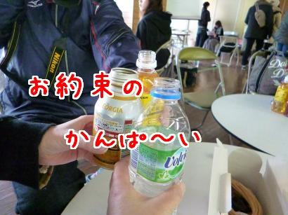 P1010403_convert_20121218191057.jpg