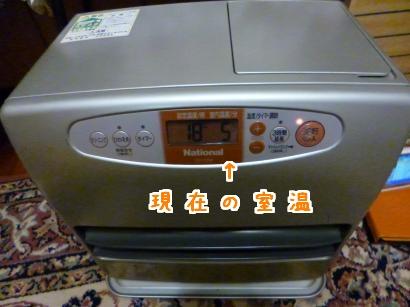 P1010609_convert_20130103094153.jpg