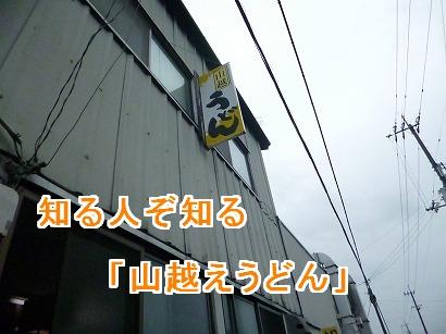 P1030089.jpg