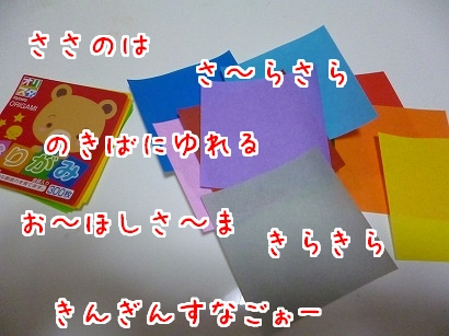 P1030223.jpg