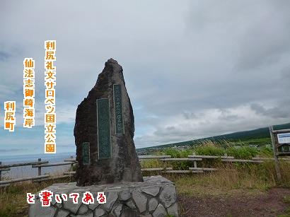 P1030512.jpg