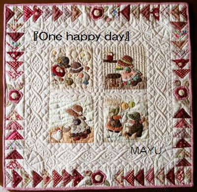『One happy day』  73×73 オーダー 2014.11.24