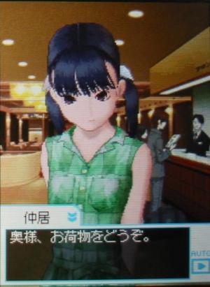 凛子チェックイン03