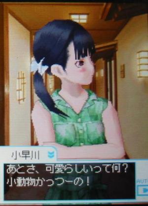 凛子チェックイン07