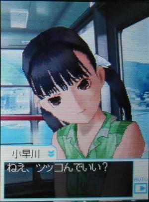 凛子あいじょう岬01