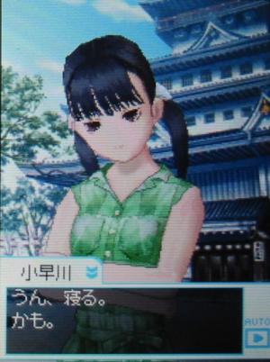 凛子熱海城03