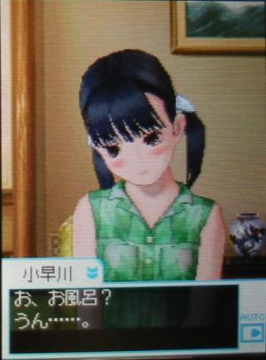凛子お風呂01