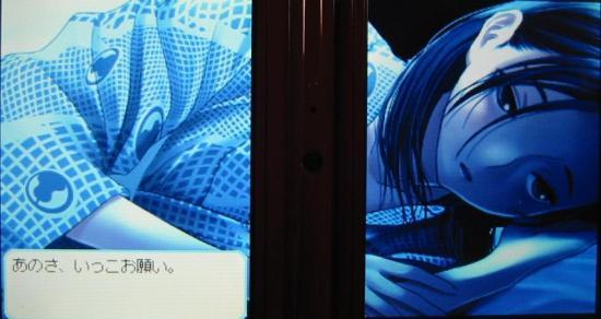 凛子一緒の布団01