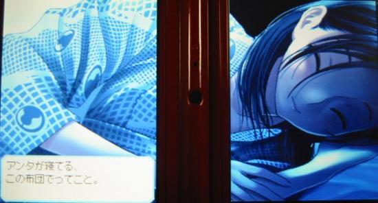 凛子一緒の布団05
