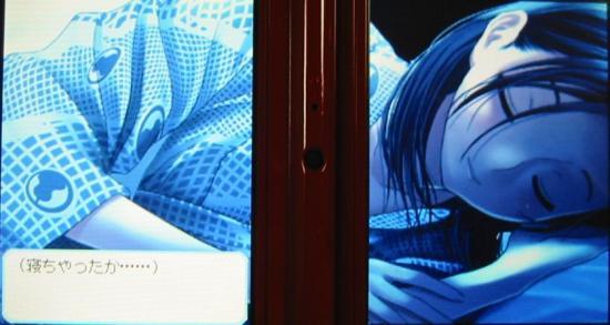 凛子一緒の布団09