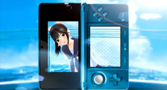 Project ラブプラス for Nintendo 3DS 2
