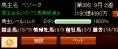 2010y05m14d_093552000.png