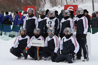 2012-2-25-昭和新山-118