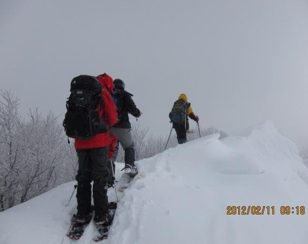 四阿山の稜線