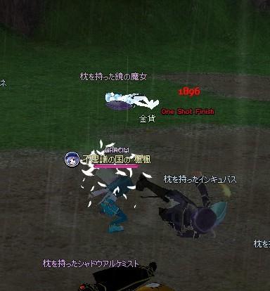 mabinogi_2012_04_12_017.jpg
