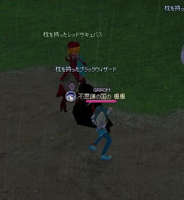 mabinogi_2012_04_12_018.jpg