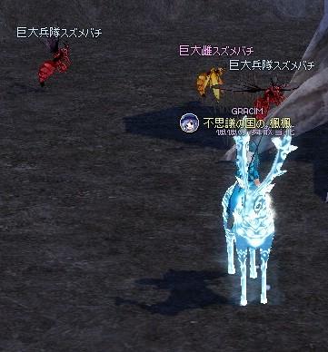 mabinogi_2012_04_21_002.jpg