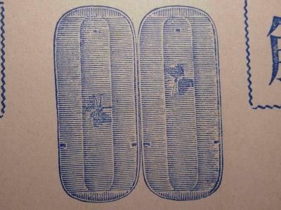 絵入り籐表1