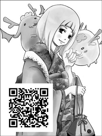 関西コミティア1