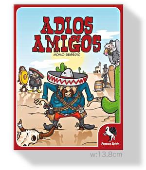 アディオス・アミーゴ:箱