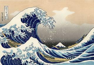 バルバロッサ第48回正解「波」