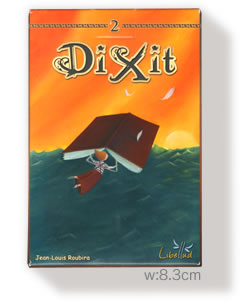 ディクシット2:箱