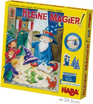 小さな魔術師:箱
