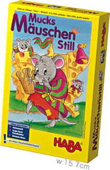 ネズミがそろり:箱