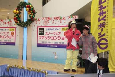 12 ウェアファッションショー5