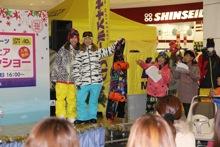 12 ウェアファッションショー21