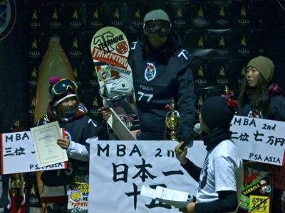 MBA8.jpg