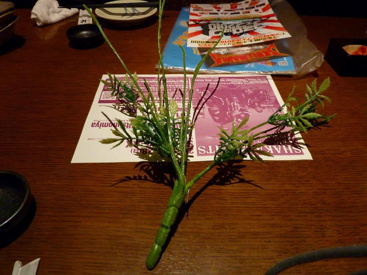 ukiちゃんの花