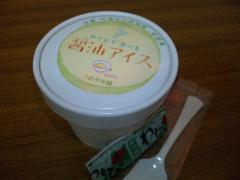 醤油アイス