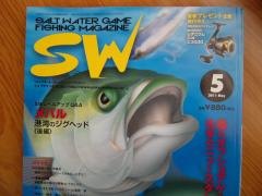 SW2011May