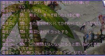 blog025.jpg