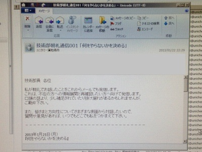 fc2blog_201301222311462df_20130123190431.jpg