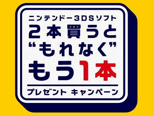 2013y12m28d_173458172.jpg