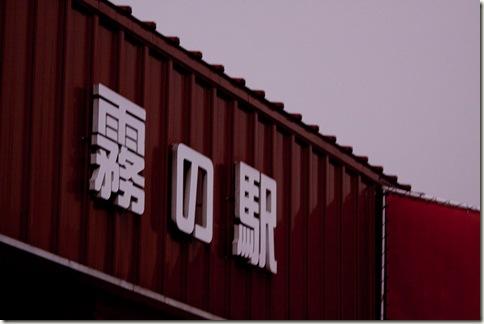 110827_東京長野旅行_11