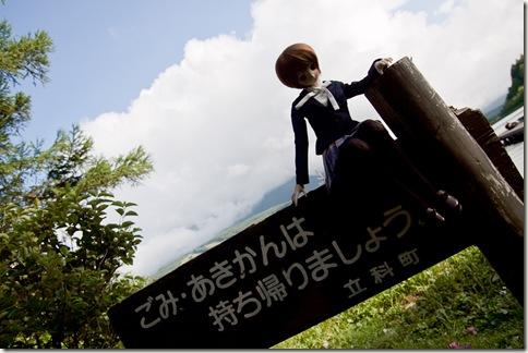 110827_東京長野旅行_120