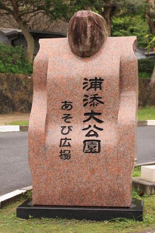 2010_02_16_999_24.jpg