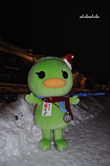 Christmas Story 冬の流星
