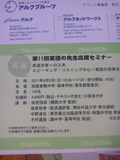 P1000017.jpg