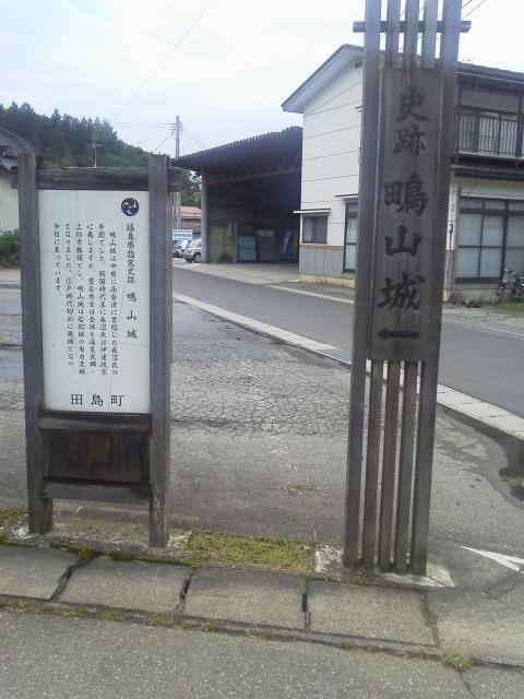 P1000111.jpg