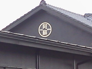 P1000247.jpg