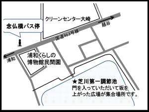 芝川地図_convert_20130812192446