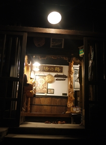 鶴の湯(玄関)_R