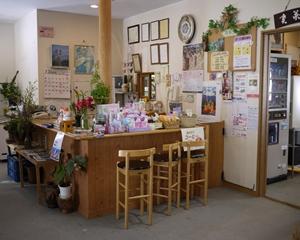 箱山フロント_R