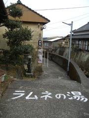 七里田いきまーす_R